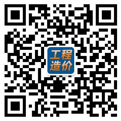 广州2021年6月信息价pdf电子版